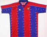 Maillot FC Barcelone 1992-1995 Domicile