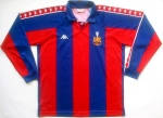 Maillot FC Barcelone 1992 Super Coupe d'Europe