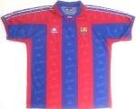 Maillot FC Barcelone 1995/1996 - 1996/1997 Domicile