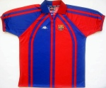 Maillot FC Barcelone 1997/1998 Domicile Europe