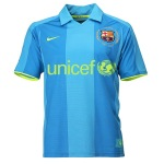 Maillot FC Barcelone 2007/2008 Exterieur