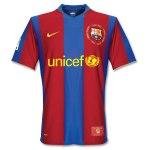 Maillot FC Barcelone 2007/2008 Domicile